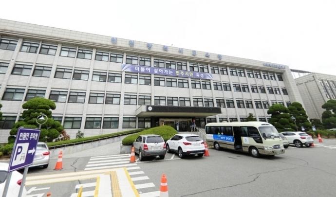 인천시교육청. 사진=네이버지도