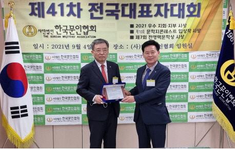 (사진설명:左 사)한국문협 이광복이사장/ 右: 사)화성문협 윤인환 지부장)