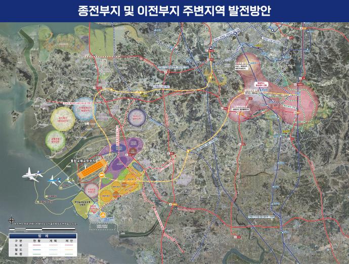 수원 군공항 종전부지 및 이전부지 주변지역 발전 방안 계획안. 사진=수원시청